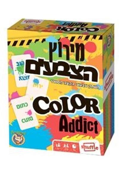 תמונה של משחק קלפים מרוץ הצבעים