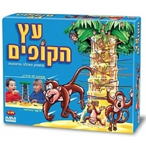 תמונה של עץ הקופים קודקוד